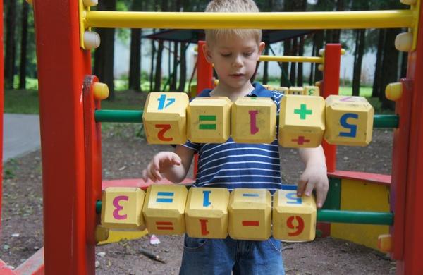 Счеты для детской площадки своими руками 95